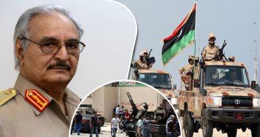قوات الجيش الليبى