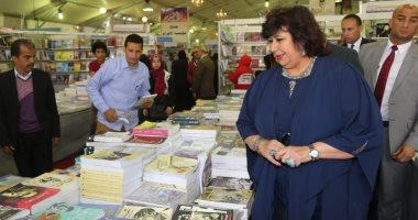 وزيرة الثقافة تتفقد معرض الإسكندرية للكتاب وتقرر إعادة إقامته فى الصيف.. صور