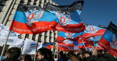 صور.. مسيرات فى دونيتسك لإحياء الذكرى الخامسة للانفصال عن أوكرانيا