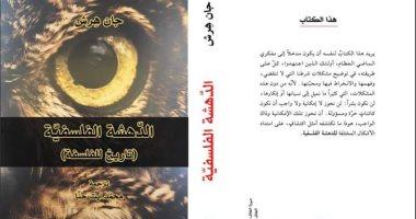 نشروا لك.. عشيقة تشيخوف وترجمات أخرى آخر طبعات الكتب
