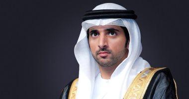 ولى عهد دبى يعلن عن فئة جديد فى جوائز حمدان بن محمد للابتكار فى إدارة المشاريع