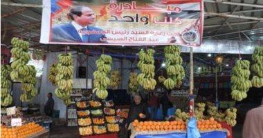 أهلا رمضان.. منافذ أمان توفر سلع غذائية بأسعار مخفضة على مستوى الجمهورية