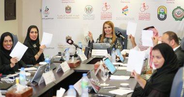 اعتماد 9 ألعاب في البطولة العربية للسيدات 2020