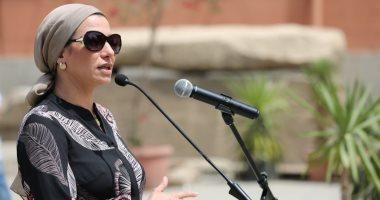 """وزيرة البيئة تفتتح معرض """"تحول الطاقة فى ألمانيا"""" بالمتحف المصرى"""