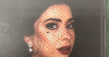 حفيدة صدام.. كتاب لـ حرير حسين كامل عن أسرار عائلة الرئيس العراقى