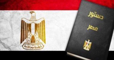 الوطنية للانتخابات تعقد مؤتمرًا صحفيًا للإعلان عن موعد الاستفتاء على الدستور