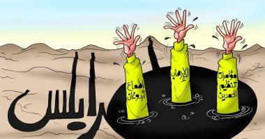 """انتصارات الجيش الوطنى الليبى بطرابلس فى كاريكاتير """"اليوم السابع"""""""