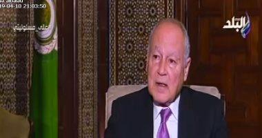 أبو الغيط يتوجه إلى نيويورك للمشاركة في الاجتماع الوزاري رفيع المستوى