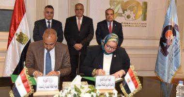"""""""العربية للتصنيع"""" توقع عقدا لإنشاء محطة للطاقة الشمسية بإريتريا"""
