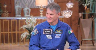 رائد فضاء مع منى الشاذلى يكشف اليوم تفاصيل إقامته 313 يومًا بمحطة فضائية