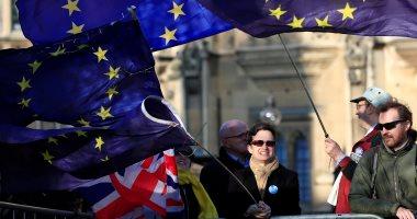 مظاهرة ضد البريكست أمام مبنى مجلس العموم البريطاني بأعلام الاتحاد الأوربى