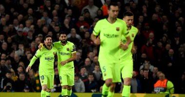 كل أهداف الأربعاء.. برشلونة يُسقط اليونايتد وتعادل يوفنتوس فى دورى الأبطال