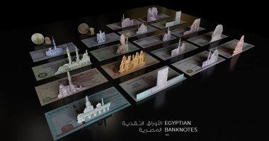 العملة المصرية بصور ثلاثية الأبعاد.. شاب يصنعها لإبراز روعة معالم مصر