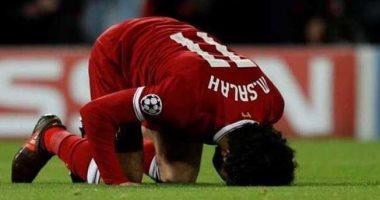 مرصد الأزهر يستنكر الهتافات العنصرية ضد محمد صلاح :مؤشر خطير