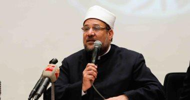 وزير الأوقاف يجدد للشحات الجندى رئيسًا للجامعة المصرية للثقافة الإسلامية بكازاخستان