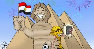 كأس الأمم الأفريقية يلتقط صورة تذكارية مع أبو الهول بكاريكاتير اليوم السابع