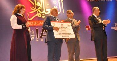 """""""التعليم"""" تعلن نتائج مسابقة أفضل مدارس رسمية لغات على مستوى الجمهورية"""