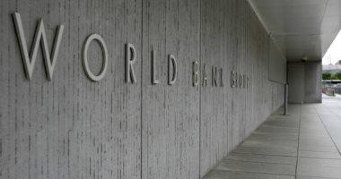 البنك الدولى يرفع توقعات نمو الاقتصاد المصرى إلى 5.6% خلال 2019