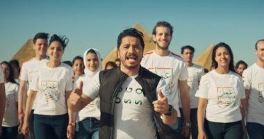 """مصطفى حجاج يطرح أغنية """"اعمل الصح"""" للمشاركة بالاستفتاء على تعديلات الدستور"""