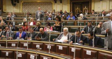 البرلمان يناقش قوانين جديدة فى الجلسة العامة