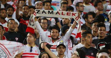 اتحاد الكرة يخاطب الأمن لزيادة جماهير الزمالك أمام نهضة بركان لـ60 ألف مشجع