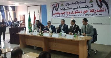 عضو تنسيقية شباب الأحزاب للمواطنين: مصر محتاجة منكم ساعتين لقراءة التعديلات