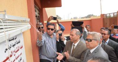 محافظ المنيا يفتتح 6 مشروعات خدمية بمركز سمالوط بـ13 مليون جنيه
