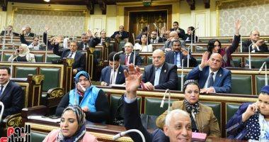 اليوم السابع ينفرد بنشر النص الكامل لتشريعية البرلمان عن التعديلات الدستورية