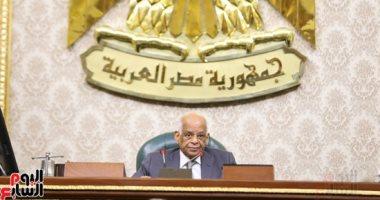 صور.. على عبدالعال يرفع جلسة البرلمان ويدعو للحضور غدا للتصويت على تعديلات الدستور