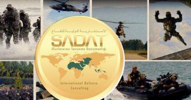الاتحاد الأوروبي يتعقب شركة تركية لتدريب داعش وتوزيعهم بدول الصراع