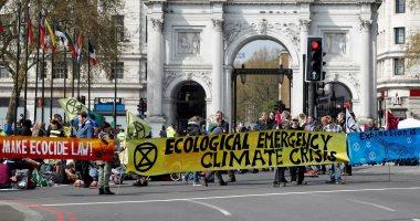 مظاهرات بريطانية للحد من التغيرات المناخية