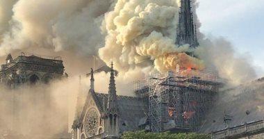سائح أمريكى يروى لحظاته الأخيرة داخل كاتدرائية نوتردام قبل الحريق بدقائق