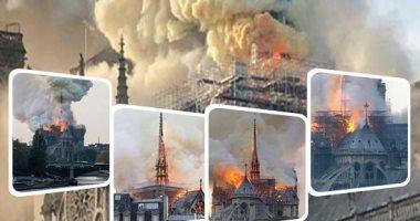 حينما يحترق التاريخ.. كاتدرائية نوتردام 1500 عام عراقة وأكثر من 100 سنة بناء.. النيران تحاصر أحد أبرز مصادر السياحة لباريس والعالم يعرب عن آسفه.. وأخر ضرر وقع على المبنى العملاق فى الحرب العالمية الثانية