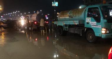 صور.. سقوط أمطار غزيرة على مدن وقرى محافظة الغربية