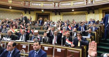 مجلس النواب يقر مادة الاستقلال المالى للجهات والهيئات القضائية