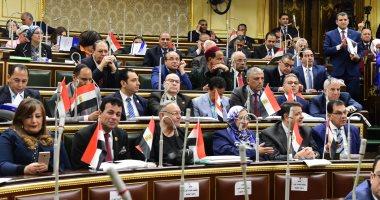 البرلمان يوافق على تعديل المادة 193 الخاصة باختيار رئيس المحكمة الدستورية