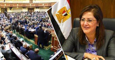 وزيرة التخطيط أمام البرلمان: معدلات النمو تخطت حاجز الـ5٪ وتراجع معدلات البطالة لأقل من 9٪.. انخفاض معدل التضخم إلى 13.8٪ في مارس 2019.. وتحويلات المصريين بالخارج بلغت 25.5 مليار دولار بنهاية 2018