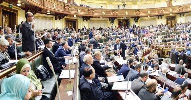 بعد إقرار الدستور.. 7 قوانين تنتظر البرلمان لترى النور تعرف عليها