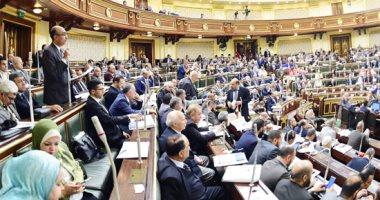 نادية هنرى: قد أوافق المبدئية على التعديلات الدستورية بعد الاستجابة للمعارضة