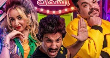 الواد سيد الشحات 13.. الكائن الفضائى أوس أوس يروى قصته على الأرض.. فيديو