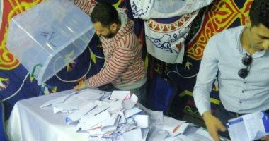 مؤشرات انتخابات نقابة الصيادلة.. كرم كردى يتقدم بـ18 محافظة