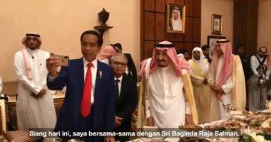 """الرئيس الإندونيسى يلتقط مقطع فيديو """"سيلفى"""" مع الملك سلمان بن عبد العزيز"""