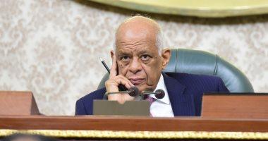 رئيس البرلمان يوقف الجلسة العام خلال حديث وزير المالية.. تعرف على السبب