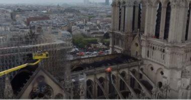 """فيديو.. """"طائرة بدون طيار"""" ترصد آثار حريق كاتدرائية نوتردام فى فرنسا"""