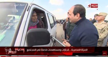 """شاهد.. """"المرأة المصرية.. إنجازات ومساهمات فاعلة فى المجتمع"""""""