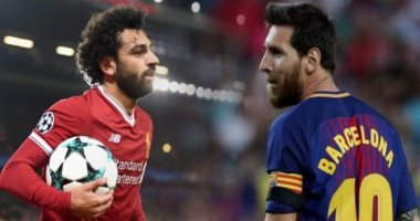 ميسى: أحب طريقة لعب محمد صلاح وهو من أفضل لاعبى دورى أبطال أوروبا
