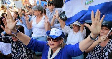 صور.. احتجاجات جديدة فى نيكاراجوا ضد نظام الرئيس أورتيجا