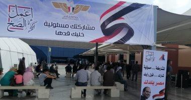 ننشر صور مقار لجان الاستفتاء بمطار القاهرة الذى يقام لأول مرة