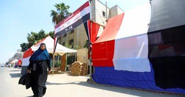 قبل ساعات من الاستفتاء.. تعرف على مكاسب المرأة المصرية فى تعديلات الدستور