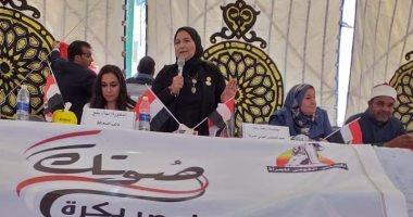 """مواصلة فعاليات حملة """"صوتك لمصر بكرة"""" لليوم الرابع بالبحيرة للمجلس القومى للمرأة"""